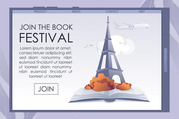 電話画面のbookfest招待広告に参加する