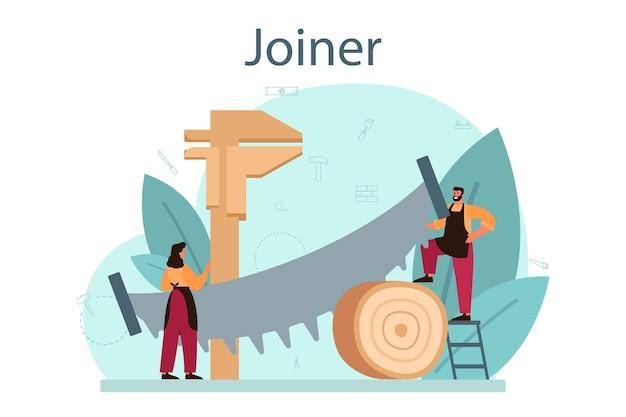 Иллюстрация концепции столяра или плотника