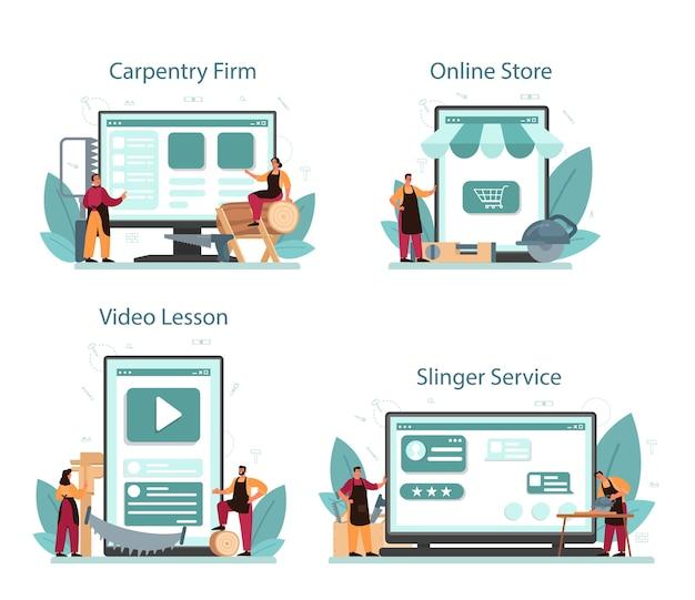 Онлайн-сервис или платформа для столяра или плотника