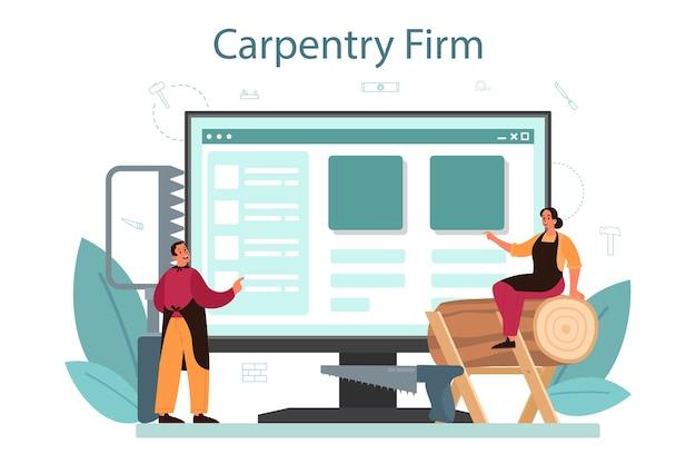 Jointer 또는 carpenter 온라인 서비스 또는 플랫폼