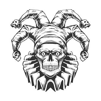 ジョーカーの頭蓋骨、白い背景の上の孤立した黒と白のイラスト。