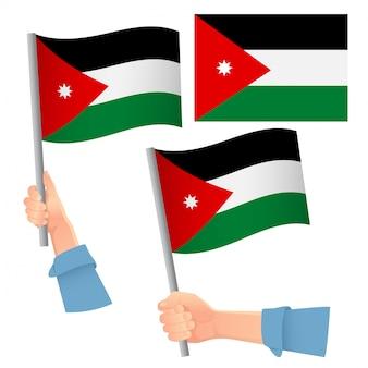 ヨルダンの旗を手にセット