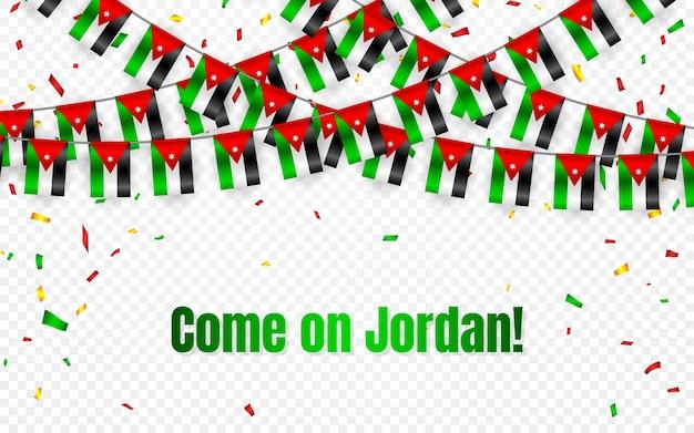 透明な背景に紙吹雪とヨルダンの花輪の旗、お祝いのテンプレートバナーの旗布、