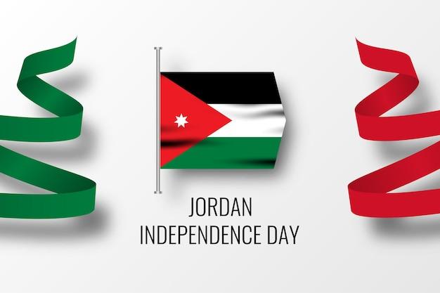 요르단 독립 기념일 배경 일러스트 템플릿 디자인