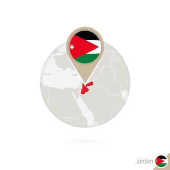 요르단 지도 및 원 안에 플래그입니다. 요르단의 지도, 요르단 플래그 핀입니다. 세계 스타일의 요르단 지도. 벡터 일러스트 레이 션.