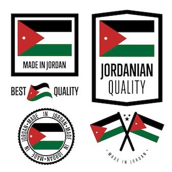 ヨルダン品質ラベルセット