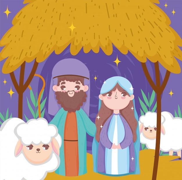 요셉과 마리아 성탄절 행복한 메리 크리스마스