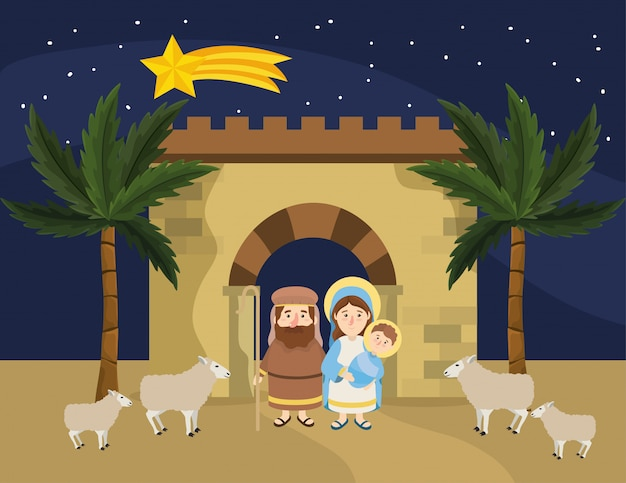 주현절을 축하하기 위해 예수와 함께한 요셉과 마리아