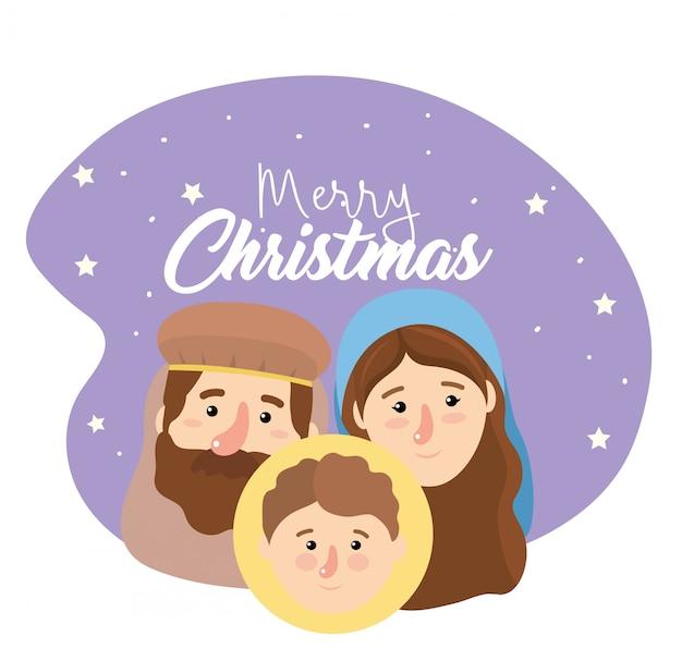 예수와 함께 요셉과 마리아가 행복한 주현절을