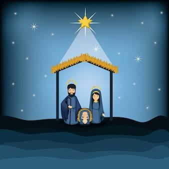 Joseph mary and baby jesus cartoon icon. Holy family and merry christmas season theme. Colorful desi