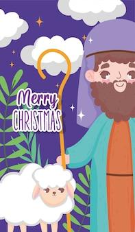 Joseph and sheep nativity happy merry christmas