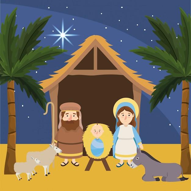 구유에서 마리아와 예수와 요셉