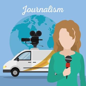 Журналистика и журналист