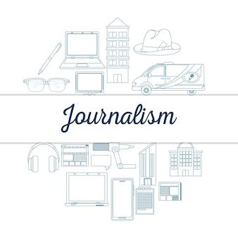Журналистика и новости