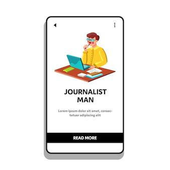 ジャーナリストの男が新聞の記事を書く