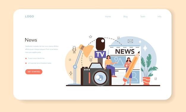 Journalist web banner or landing page newspaper internet