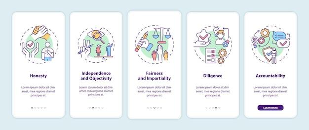 Стандарты журналистской этики при работе с иллюстрацией экрана страницы мобильного приложения