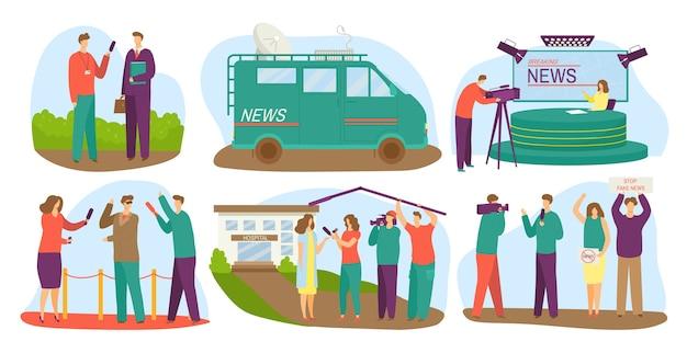 ジャーナリストはインタビューをするさまざまなチャンネル、マスメディアのイラストを設定します。ジャーナリズム、主要なニュースとジャーナリスト、テレビ放送。ジャーナリズムのルポ。カメラマンとトラック、ニュースキャスター。