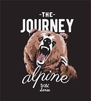 黒の背景に怒っているヒグマと旅のスローガン