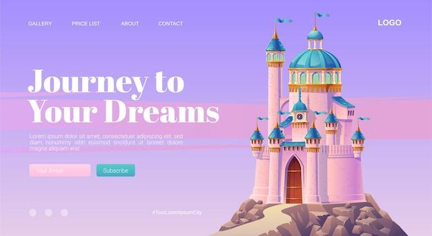 산 정상에 포탑과 시계가있는 핑크색 마법의 성, 공주 또는 요정 궁전이있는 꿈의 만화 방문 페이지로 여행하세요
