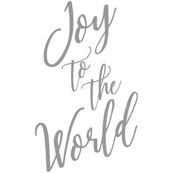世界への喜び -  christmas quote word letter