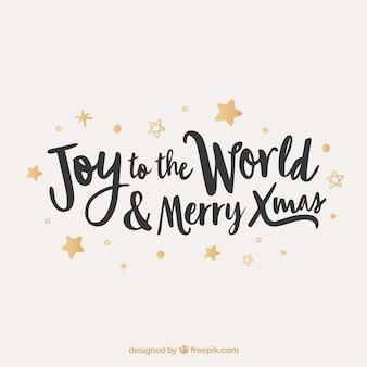 世界への喜び