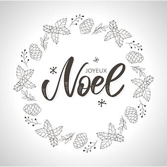Веселая рождественская открытка шаблон с приветом на французском языке. joyeux noel. векторная иллюстрация eps10