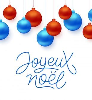 Joyeux noel french merry christmas typography
