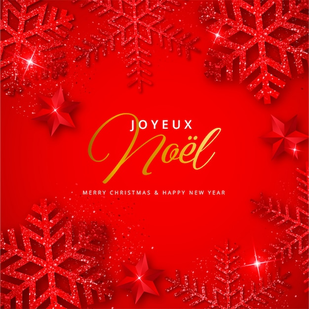 Красный новогодний фон с блестящими снежинками joyeux noel