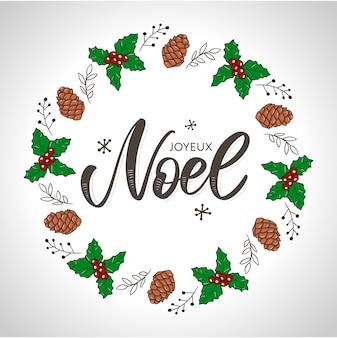 Веселая рождественская открытка шаблон с приветом на французском языке. joyeux noel
