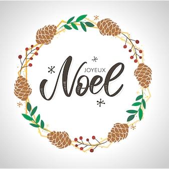 Веселая рождественская открытка шаблон с приветом на французском языке. joyeux noel.