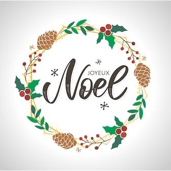 Joyeux noel. буквенное обозначение