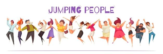행복으로 설정 즐거운 점프 사람들
