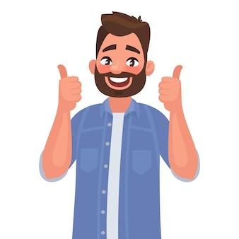 Joyful man shows gesture cool. i like. in cartoon style