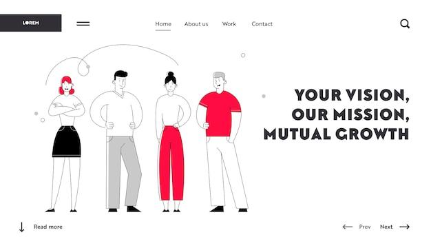 うれしそうなマネージャーチームのウェブサイトのランディングページ。