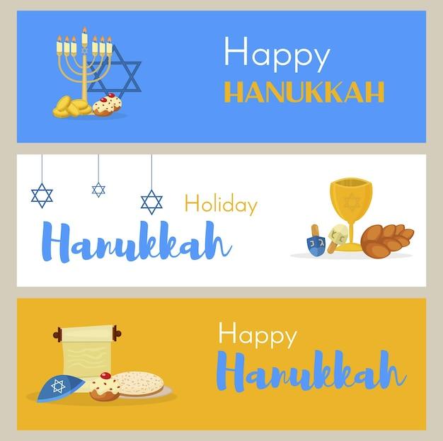 유대교 교회 전통 배너 유태인 하누카 벡터