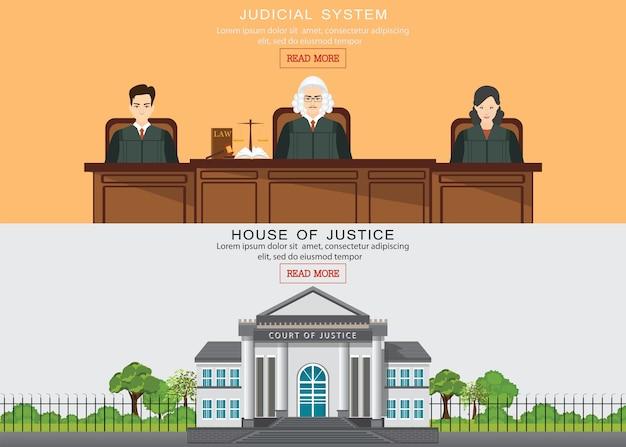 Judicial system elements