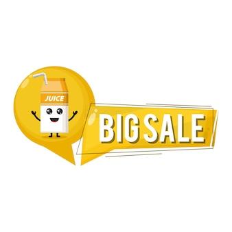 Коробка сока большая распродажа милый персонаж логотип