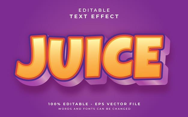 ジュース食用テキスト効果