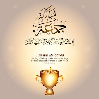 Jumma mubarak concept with realistic golden trophy
