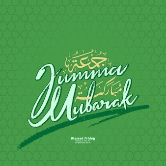 Jumma mubarak hand lettering with arabic calligraphy