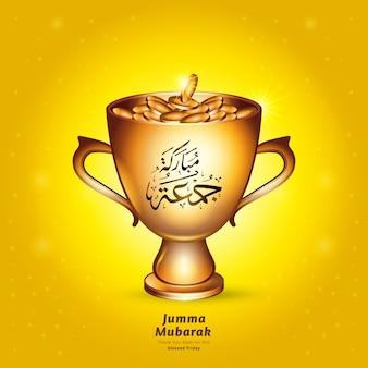 Jumma mubarak書道とゴールドトロフィー