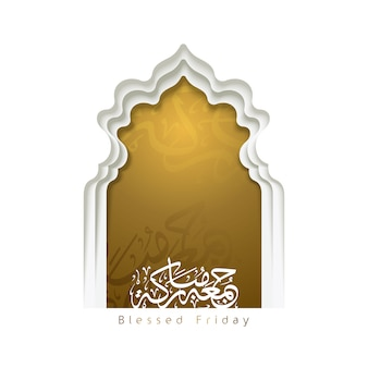 Jummah mubarak arabic calligraphy mean ; blessed friday - mosque door islamic greeting banner