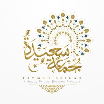 Jummah saidah  blessed friday  arabic caligraphy vector design with floral pattern and mosque