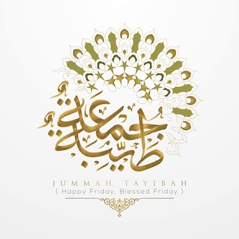 Jummah tayibah  happy blessed friday  arabic calligraphy vector design with mosque and pattern