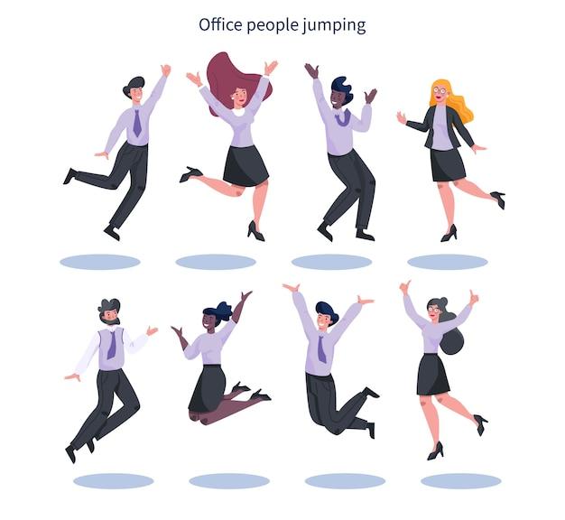 ビジネスの女性と男性のセットをジャンプします。スーツで幸せと成功した従業員。喜びと達成。チームワークのお祝い。