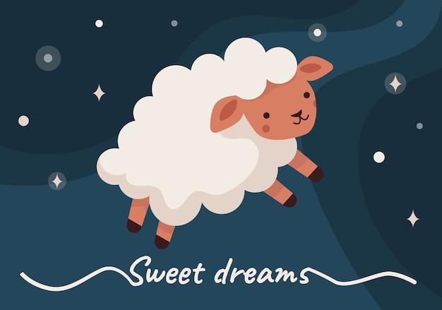 空と星にジャンプする羊