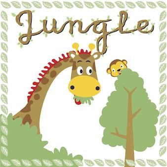 ジャングル動物漫画