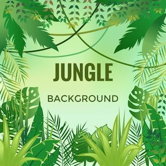 정글 배경 나무와 식물
