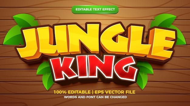 정글 왕 편집 가능한 텍스트 효과 만화 스타일